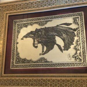 Persian-Engrave-painting king Kevin dorival